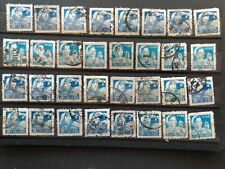 CHINA   -   used or precanceled stamps Nurse & other issue (1955/1956)