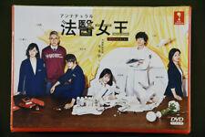 Japanese Drama Unnatural DVD English Subtitle