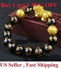 Feng Shui Black Obsidian Beads Bracelet Attract Wealth & Good Luck Bangle pixiu