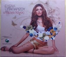HELENA PAPARIZOU / YPARHEI LOGOS / 2 CD 29 SONGS / GREEK MUSIC / 2006
