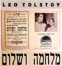 1957 Film MOVIE FLYER Tolstoy WAR & PEACE Israel RUSSIAN Poster AUDREY HEPBURN