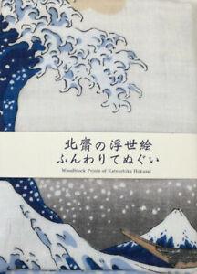 Japanese Cotton Tenugui Headband Hand Towel Bento Cloth Hokusai Kanagawa Wave