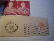 HONG KONG - 1954 postage and stamps
