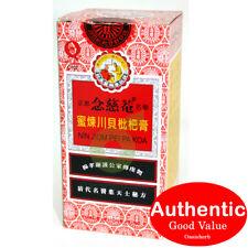 Nin Jiom Pei Pa Koa Loquat Cough Syrup 300ml for Sore Throat (New!)