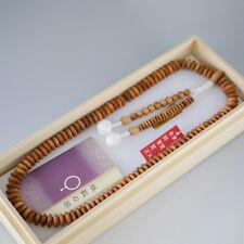 Tendai Sec Japanese Juzu Indian Sandalwood Prayer Beads for Men Mala beads