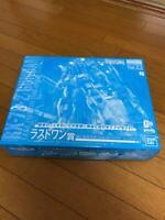Banpresto Ichiban Kuji Gundam last one prize MG1 / 100 RX-78-2 Ver.3.0rev.L.O