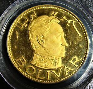 Sharjah: 1970 Gold 100 Riyals Simon Bolivar KM-10 PCGS Proof-64 DCAM