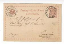 1892 Mostar Bosnia Austria KUK Feldpost Postal Card to Temesvar Hungary