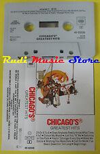 MC CHICAGO greatest hits 1975 holland CBS 40-32535 no cd lp dvd vhs