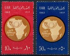 Egypt 1962 SG#697-8 Postal Union Commemoration MNH Set #A80133