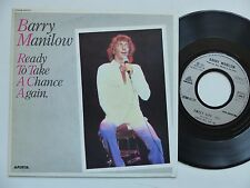 BARRY MANILOW Ready to take a chance again 2C008 61777 Pressage France  rrr