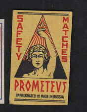 Ancienne  gétiquettes  allumettes Russie   BN6038 Prometeus