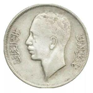 1938 (I) IRAQ 50 FILS SILVER KING GHAZI KM 104 XF+ MINTED AT BOMBAY INDIA