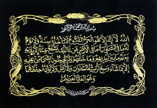 "Islamic Embroidery Quran ALKURSI Verse On Black Velvet Size 27x20"" FREE Shipping"