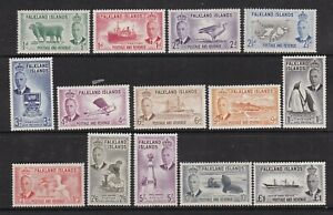 FALKLAND ISLANDS 1952 KGVI DEFINITIVE SET  MINT (SMALL FAULT ON £1)