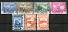 Yemen Stamp - Views of Yemen Stamp - NH