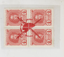 RUSSIA,1917,4 k private ovpt bloc of 4,hinged #