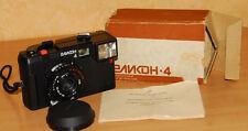 Elikon-4 RARE MMZ 35mm  camera lens MC I-95-02  KIT  passport box.