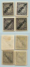 Russia RSFSR 1922 SC 210 mint different shades papers . rtb2623