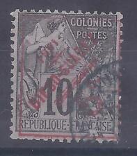 Colonies françaises - Diégo-Suarez - n° 11 oblitéré