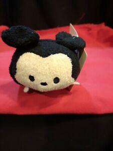 Disney Mickey Mouse Tsun Tsum Nylon Bag *NWT*