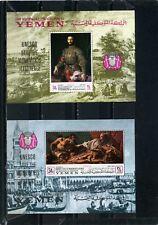 Yémen Kingdom 1968 Tableaux Unesco Lot de 2 S/S MNH