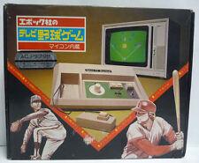 CONSOLE EPOCH TV BASEBALL GAME RARE NTSC JAPAN BOXED NEW 1978