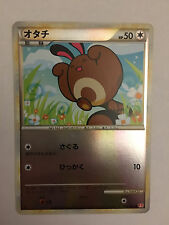 Pokemon Card / Carte Sentret Holo 056/070 L1 1ED