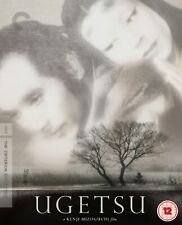 Ugetsu - The Criterion Collection (Restored) [Blu-ray]