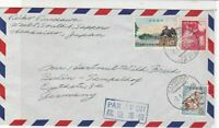 Japan 1961 Airmail Double Sapporo Cancel Triple Birds Stamps Cover ref 22121