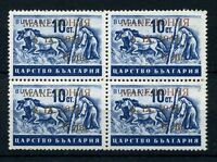 BULGARIA-GERMANY, 1944 OCCUP. OF MACEDONIA Mi 3F II, MNH, BL.OF4,GOLD OVERPRINT