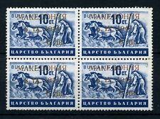 BULGARIA -GERMANY 1944 OCCUP. OF MACEDONIA Mi 3F II, MNH, BL.OF4, ERROR(OC), RR