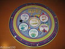Children's Passover Seder Plate Susan Fischer Weis Judaica Art Hebrew English