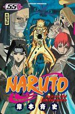 Naruto Vol.55 (kishimoto Masashi)   Kana