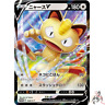 Pokemon Card Japanese - Meowth V 028/S-P - PROMO HOLO MINT