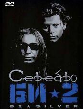 BI-2 SEREBRO - DVD PAL  БИ 2 - Серебро MUSIC VIDEO
