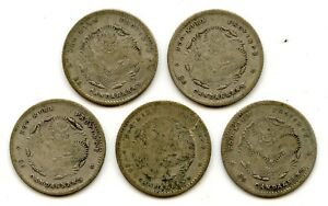 Genuine Lot of (5) 1903-08 Fukien Province China 5 Cents Foo-Kien