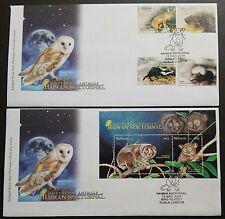 2008 Malaysia Nocturnal Animals 4v Stamps FDC & Mini-Sheet fdc (Kuala Lumpur)