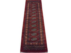 Genuine Red Woven Bokhara Short Hallway Rugs 196 x 64 cm Bokara Rug