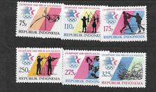 1984 MNH Indonesia Michel 1140-45 postfris**
