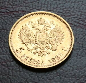 SCARCE 1898 -А.Г. RUSSIA 5 ROUBLE GOLD COIN IMPERIAL RUSSIAN NICHOLAS II 5 RUBLE