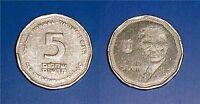 Israel Special Issue 5 New Sheqalim Levi Eshkol 1990 Coin XF