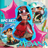 "25"" MOANA PRINCESS BIRTHDAY PARTY BALLOONS DECORATION SUPPLY LUAU FOIL LATEX"