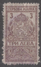 Bulgaria General Revenue Barefoot #149a used 3L perf 11 1924 cv $17