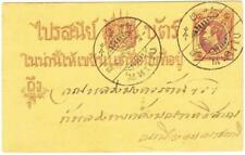 Thailand Postal Card-HG:1-NATIVE CANCEL-INTERNAL USAGE-SCARCE