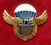 "Belarusian sign /""Instructor-Jumper of Airborne troops /"" 210 jump modern"