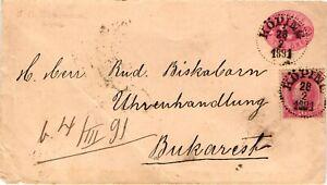 GP GOLDPATH: SWEDEN POSTAL STATIONARY 1891 _CV628_P05