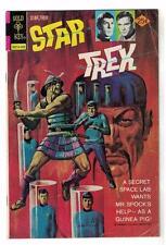 STAR TREK 26 COMIC Advert back VARIANT Mid Grade Spock  5.5 rare GOLD KEY 1973