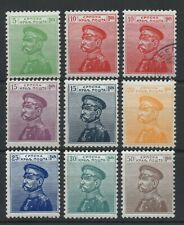C397 SERBIA 1913-14 unused stamps (King Peter I) MNH Luxus (one stamp fine used)