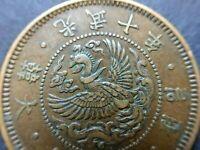1906 Korea Empire 1 Chon Coin, Year 10. Rare 大韓 光武十年 一錢